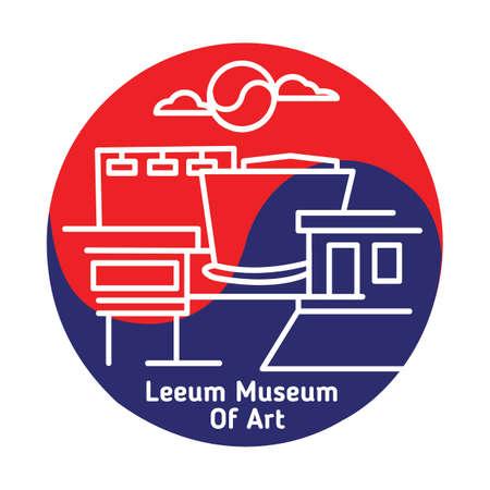 Leeum museo de arte Foto de archivo - 79156265
