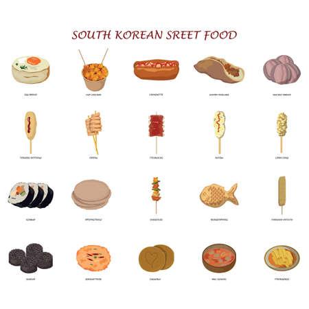 한국의 거리 음식 아이콘 세트