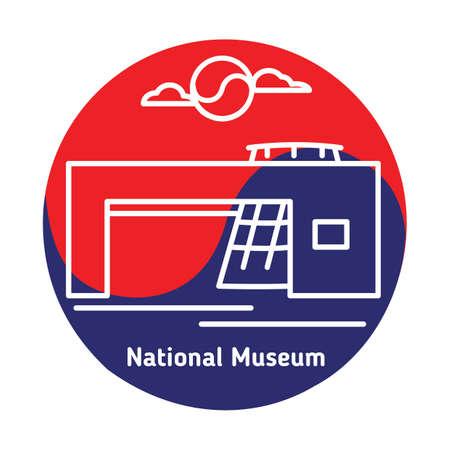 Museu Nacional Foto de archivo - 79156338
