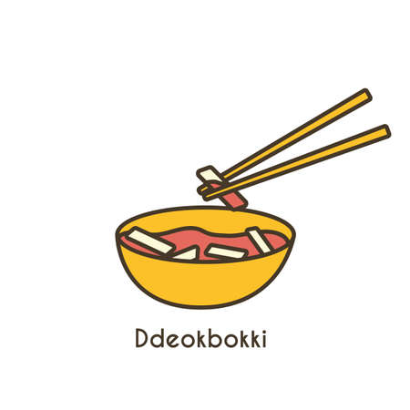 tteokbokki Stock Vector - 79156360