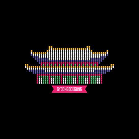 景福宮 写真素材 - 79156501