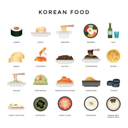 한국 음식 아이콘 모음