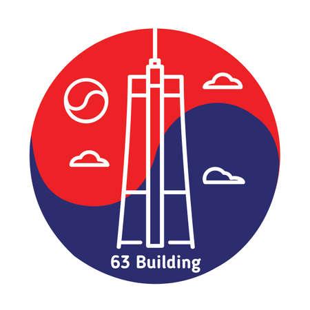 63 ビル  イラスト・ベクター素材