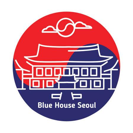 青の家ソウル
