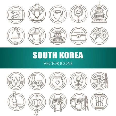 남한의 한국 아이콘 모음