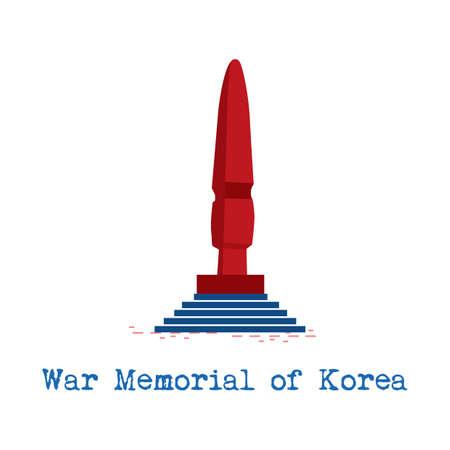 war memorial of korea