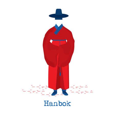 male hanbok Illustration