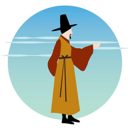 Hombre en traje coreano tradicional Foto de archivo - 79156834