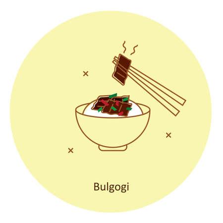 bulgogi Stock Vector - 79156871