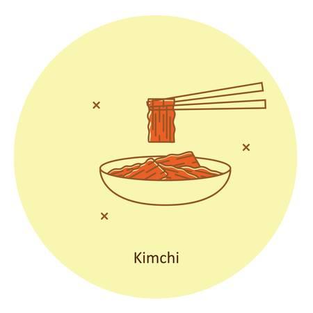 kimchi Illustration