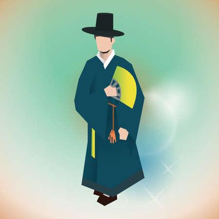韓国の伝統的な服装の男 写真素材 - 79157403