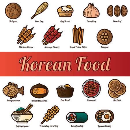 corny: set of korean food icons