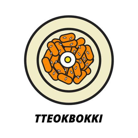 tteokbokki