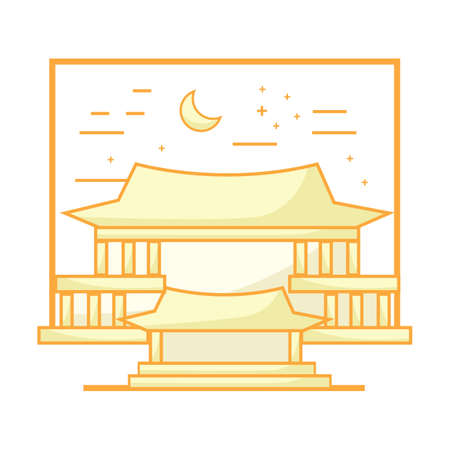 cheongwadae Banco de Imagens - 79186761