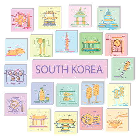 Colección de corea del sur Foto de archivo - 79188226