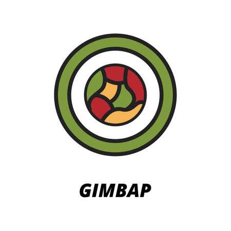 gimbap Stock Vector - 79188268