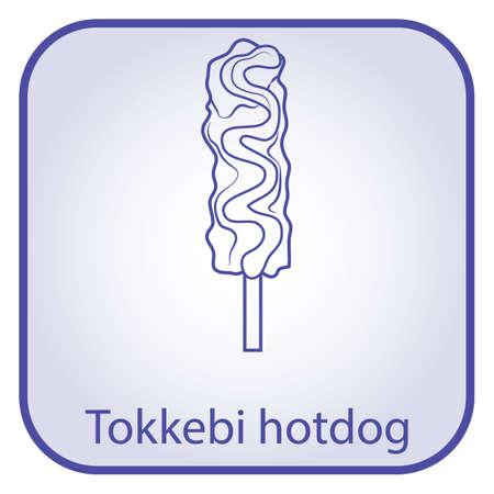 トッケビ ホットドッグ