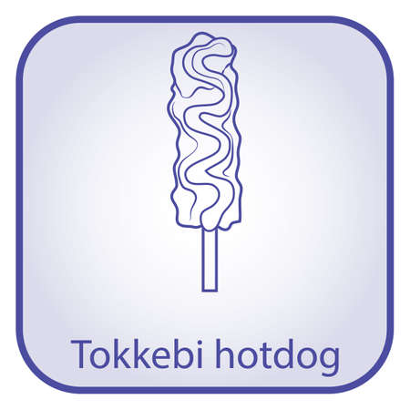 corny: tokkebi hotdog