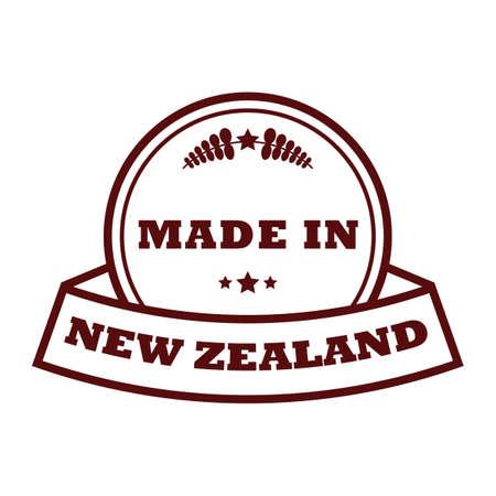 ニュージーランド製品ラベルのデザイン