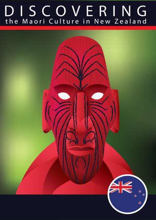 tiki mask Ilustrace