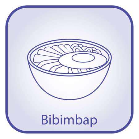 Korean food Иллюстрация