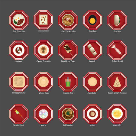 set of taiwanese food icons