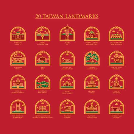 set of taiwan landmarks icons Ilustração