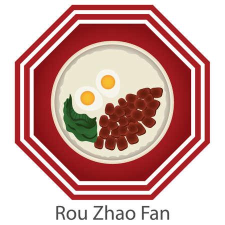 rou: rou zhao fan Illustration