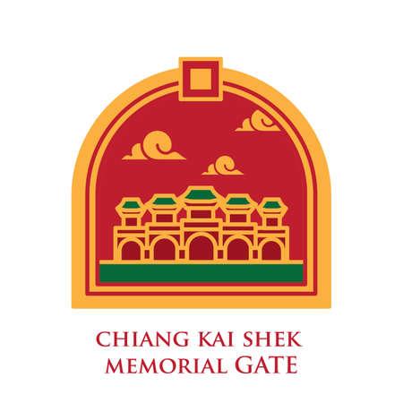 Chiang kai shek cancello memoriale Archivio Fotografico - 79217241