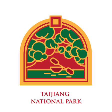 taijiang national park