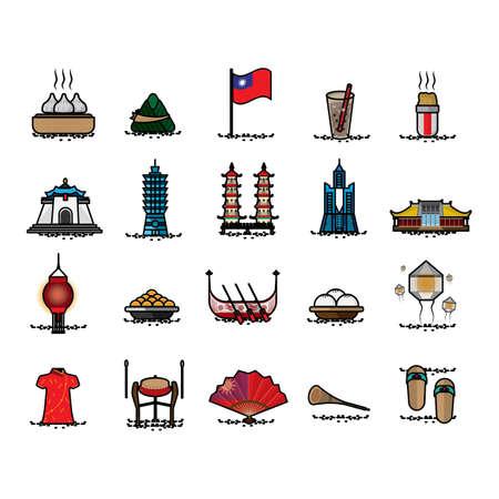 conjunto de iconos de Taiwán
