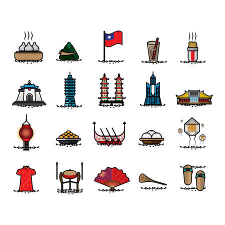set of taiwan icons