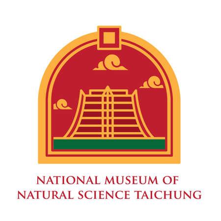 Nationalmuseum für Naturwissenschaften Taichung Standard-Bild - 79217391