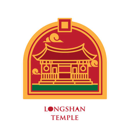 place of worship: longshan temple