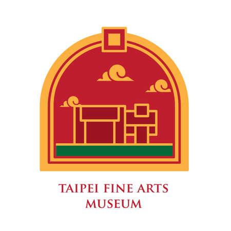 taipei fine arts museum Çizim
