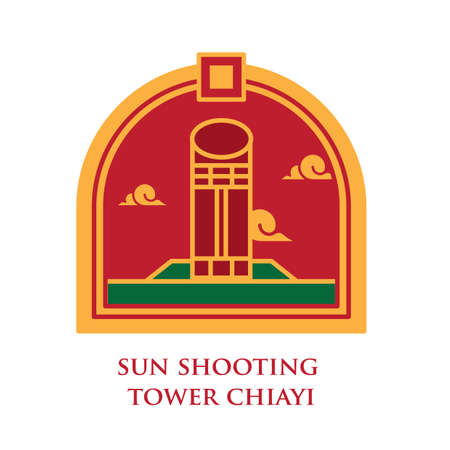 sun shooting tower chiayi