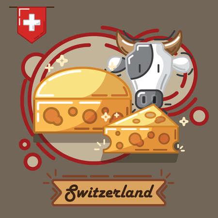 スイス乳製品