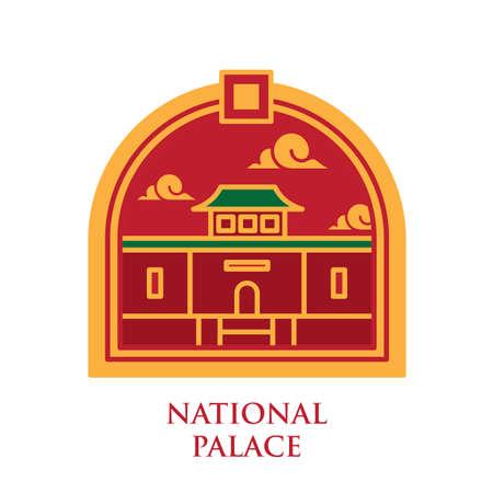 国立故宮博物