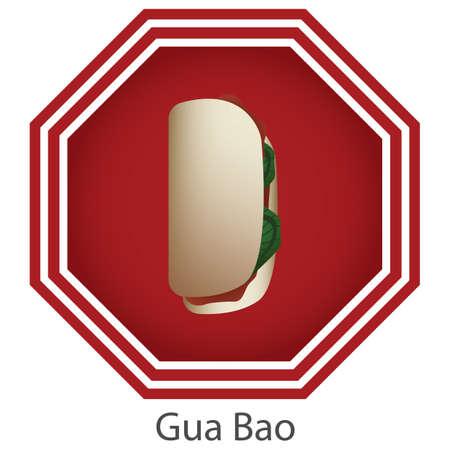 gua バオ  イラスト・ベクター素材