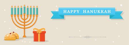 Bannière de hanoucca heureux Banque d'images - 79145027
