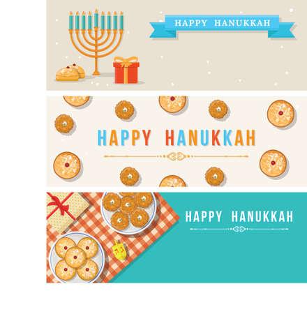 set of hanukkah banner