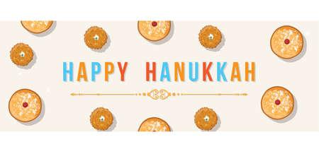 Bonne bannière de hanukkah Banque d'images - 79145638