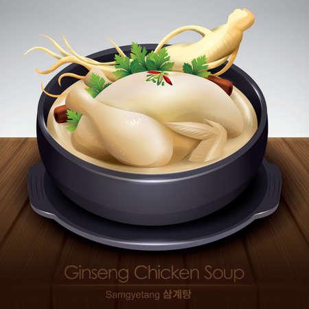 koreańska zupa z kurczaka żeń-szenia