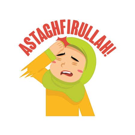 Moslemisches Mädchen, das überwältigt ist Standard-Bild - 79809513