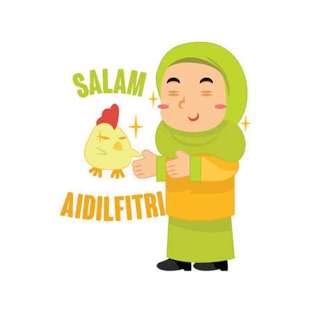 muslim girl celebrating aidilfitri