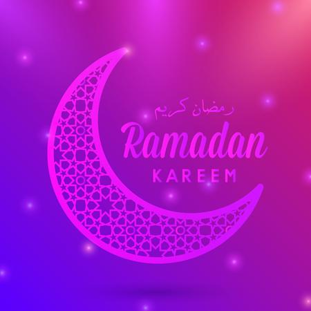 ramadan kareem islamic moon patern glow retro wave color greeting card template 向量圖像