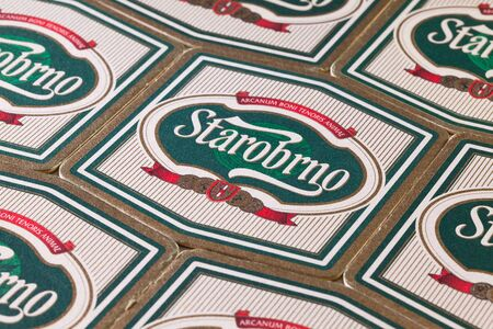 successor: Prague,Czech Republic-December 3,2014:Beermats from Starobrno beer.Starobrno Brewery is a Czech brewery located in the city of Brno. It was built as a successor of the brewery founded in 1325, as a part of Cistercian convent. Editorial
