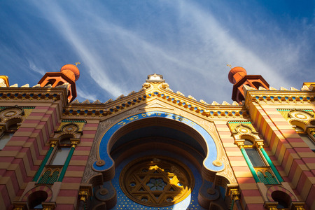 recollection: Detail of Jerusalem (Jubilee) Synagogue in Prague ,Czech Republic. Stock Photo