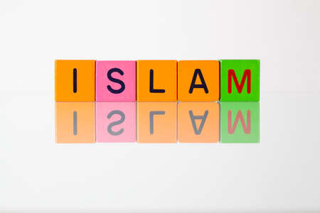 fanaticism: Islam - an inscription from childrens wooden blocks