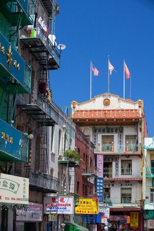 frisco: San Francisco - USA - July 17, 2011: Chinatown in San Francisco. It is the oldest Chinatown in North America and the largest Chinese community outside Asia.